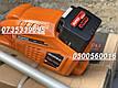 Аккумуляторная коса RUPEZ RST-40Li с АКБ и зарядным устройством., фото 4