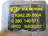 KIA SHUMA II Дросельна заслінка 0K9A220660A, фото 3