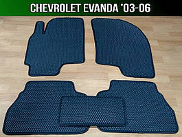 ЄВА килимки на Chevrolet Evanda '03-06. EVA килими Шевроле Еванда