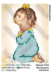 """Схема для частичной вышивки бисером  - """"Молящаяся малышка""""А6"""