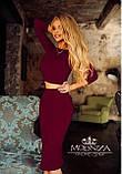 """Трикотажный стильный костюм, кофта с длинным рукавом и юбка-карандаш миди """"Венера"""", фото 5"""