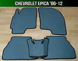 ЄВА килимки на Chevrolet Epica '06-12. EVA килими Шевроле Епіка