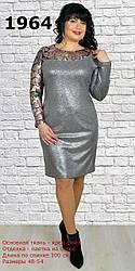 Нарядное полуприталенное платье. 48,50,52,54