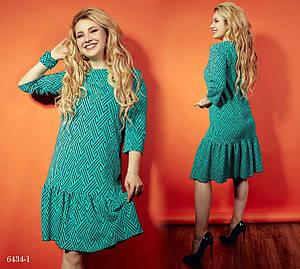 Платье низ рюш повязка в комплекте трикотаж 48-50,52-54,56-58,60-62