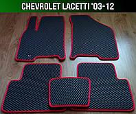 ЕВА коврики на Chevrolet Lacetti '03-12. EVA ковры Шевроле Лачетти, фото 1