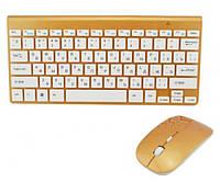 Беспроводная клавиатура с мышкой в стиле Apple, фото 1