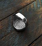 Охранное кольцо Великомученик Георгий Победоносец, фото 3