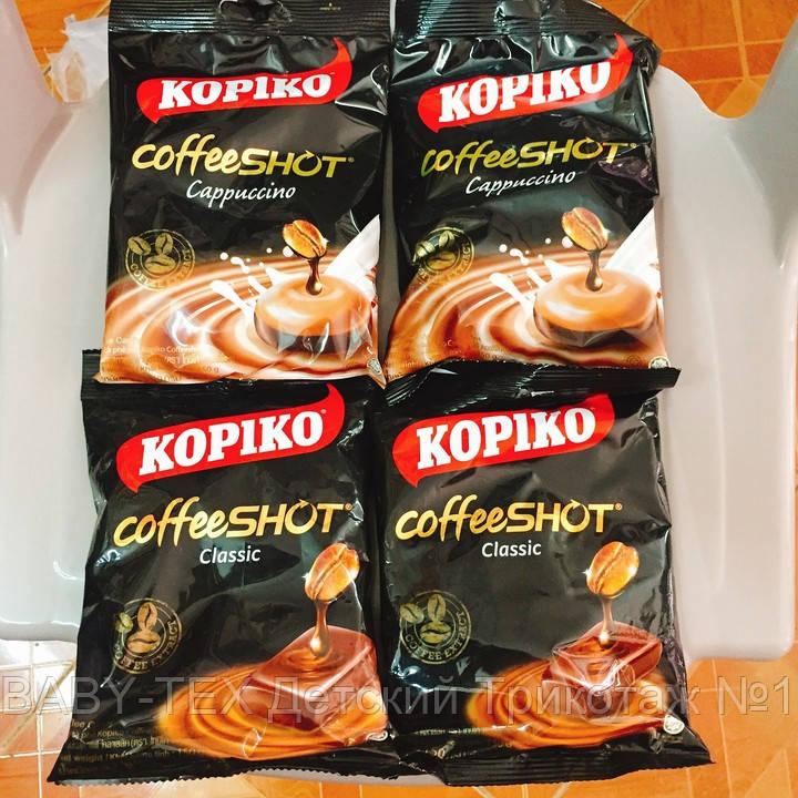 Конфеты Kopiko CoffeeShot 150g (Индонезия)