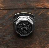 Охранное кольцо Великомученик Георгий Победоносец, фото 2