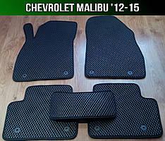 ЄВА килимки на Chevrolet Malibu '12-15. EVA килими Шевроле Малібу