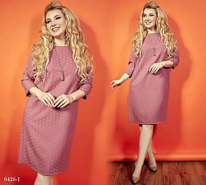 Платье прямого фасона закрытое с карманами жаккард 48-50,52-54,56-58,60-62