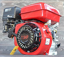 Двигатель бензиновый DDE 170FB 7.5 л.с  вал 19 мм под шпонку.