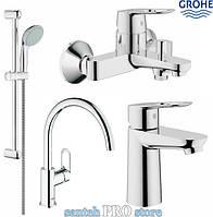 Набор смесителей для ванны + кухня GROHE BAULOOP 4 в 1