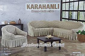 Новинка! Чехол на угловой диван с креслом жаккардовый с оборкой Karahanli капучино