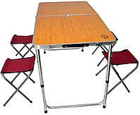 Розкладний стіл для пікніка зі стільцями Bonro модель D (90000002)