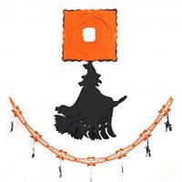 Гирлянда 3D Хэллоуин с подвеской Ведьма