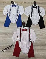 Костюмы детские ( С 06-18 месяцев )