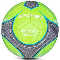 Футбольный мяч Spokey Velocity Spear, размер №5, салатовый с рисунком 5, фото 1