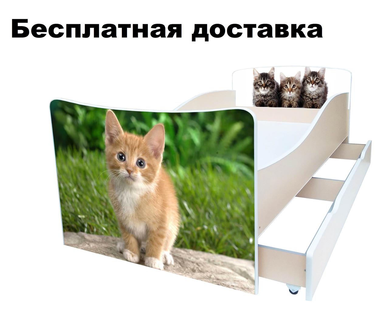Детская кровать Котенок в траве котята