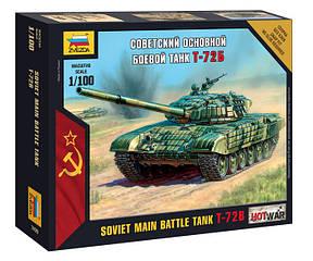Т-72Б Советский танк . Сборная модель, сборка без клея. 1/100 ZVEZDA 7400, фото 2