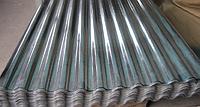 Профнастил волновой ПВ20 цинк 0,45 мм (металлошифер)