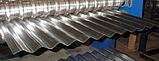 Профнастил волновой ПВ20 цинк 0,45 мм (металлошифер), фото 2