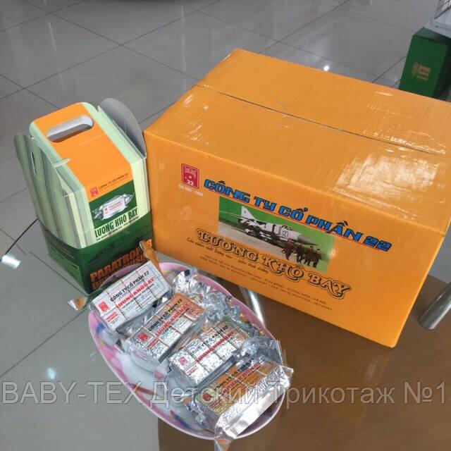 Печенье бобовое питательное для путешествий lương khô bay 100грамм (Вьетнам)