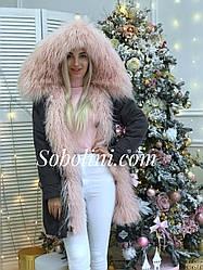 Парку зимова з хутром лами рожевого кольору, 42/44 розмір