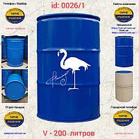0026/1: Бочка дизайнерская ✦ Готовое решение ✦ Flamingo