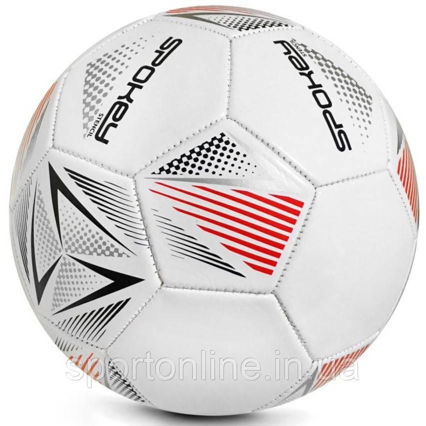 Футбольный мяч Spokey Stencil, размер №5, белый с рисунком 5