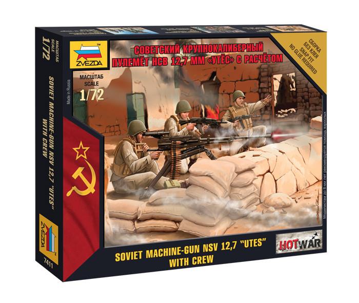 """Советский станковый пулемет """"Утес"""" с расчетом. 1/72 ZVEZDA 7411"""