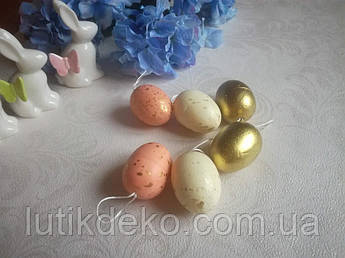 Пасхальный декор, Яйца с золотом, 5см