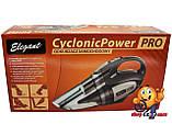 Автопылесос 138W Elegant 100235 Cyclonic Power Maxi Pro (Аналог Heyner 240), фото 7
