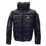 ОПТОМ Куртка дутик жіноча демісезонна з капюшоном від виробника, модель Світу Лак, розміри 42-48, фото 10