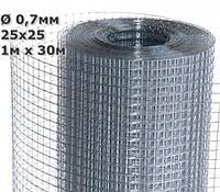 Сетка сварная штукатурная 25х25х0,7