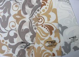 Готові рулонні штори Тканина Бароко