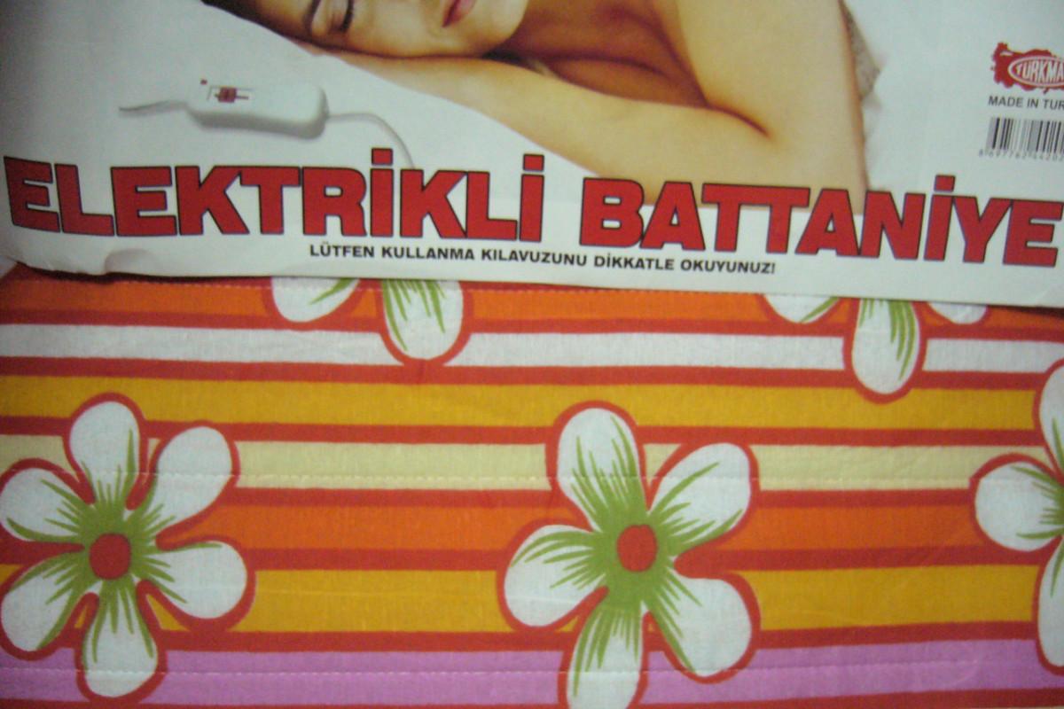 Электропростынь Lux 120x155 - Туреччина (Електро простирадло) T-54447