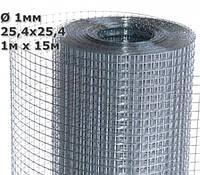 Сетка сварная штукатурная 25х25х1
