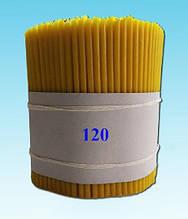 Свеча парафиновая светлая 2 - кг. №120