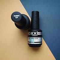 15ml, OXXI Professional Rubber Top - каучуковый топ с липким слоем
