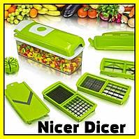 Овощерезка Nicer Dicer Plus (Найсер Дайсер Плюс), фото 1