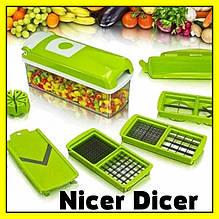 Овочерізка Nicer Dicer Plus (Найсер Дайсер Плюс)