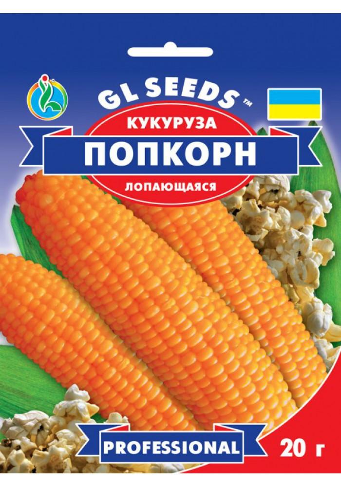 Семена Кукуруза Поп Корн