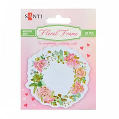 Набор бумажных декоров с клеевым слоем Floral frame фольгированных 75 мм 20 шт SANTI 742546