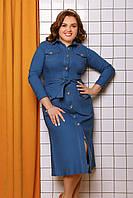 Джинсовое батальное платье длины миди