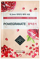 Ультратонкая маска для лица с экстрактом граната Etude House Therapy Air Mask Pomegranate