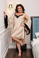 Женский халат с ночной  рубашкой батал