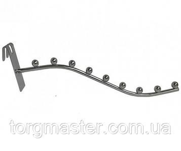 Кронштейн (флейта) на торговую сетку хромированная на 9 шариков