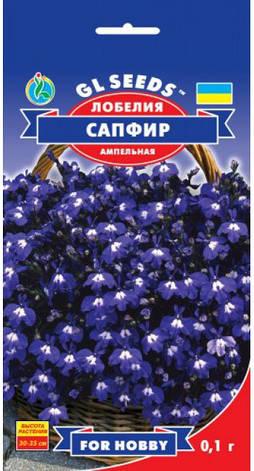 Семена Лобелия ампельная Сапфир, фото 2