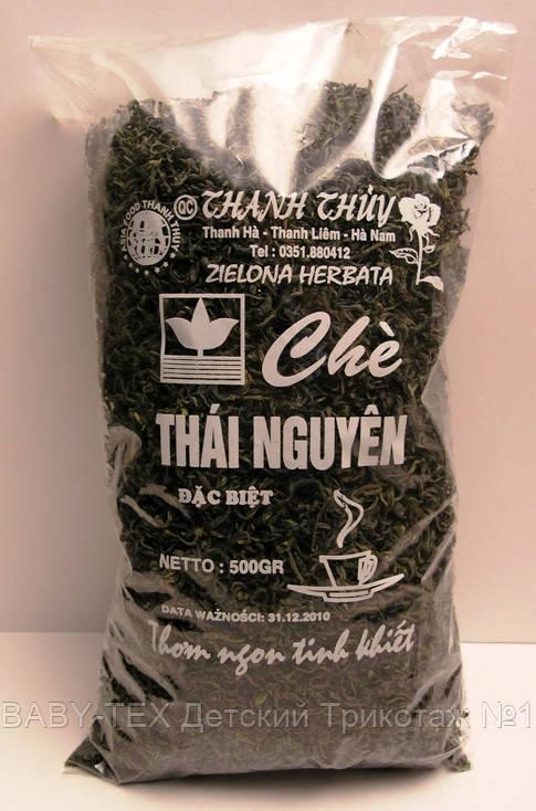 В'єтнамський Зелений чай вищої якості(Premium class) Thua Huan 500г